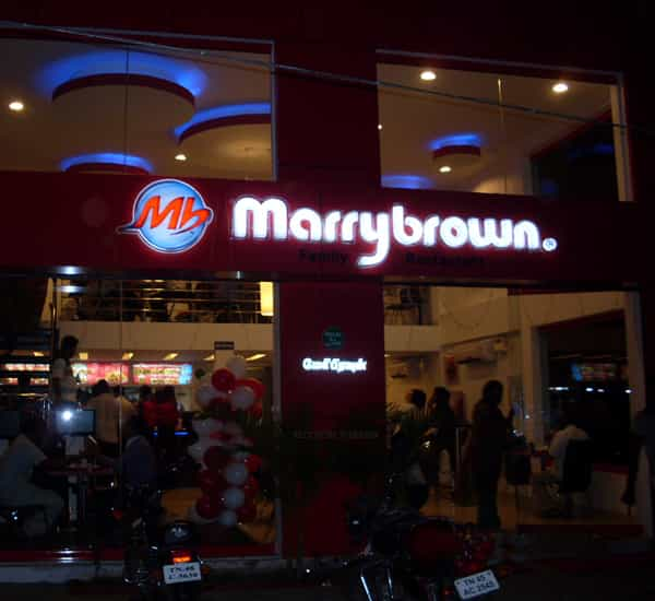 HV Marrybrown
