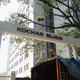 hv_kochar_bliss_2
